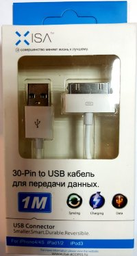 Кабель USB Iphone 4 белый
